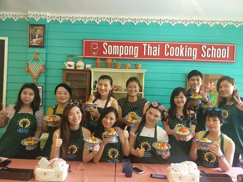 Somphong Thai Cooking School 1