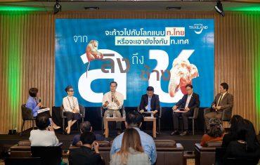 "TAT organises forum to enhance ""Elephant Care Tourism"