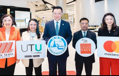 TAT and Mastercard and UTU to help increase the overall travel revenue within Thailand