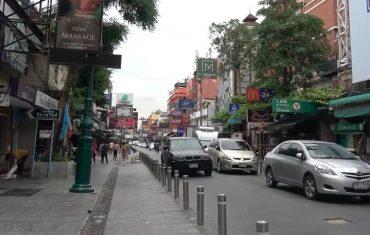 PHOTO: Screengrab - Bangkok Extra