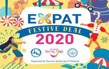 Expat-Festive-Deal-2020-1