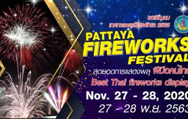 The 2020 Pattaya International Fireworks Festival Looking Bright