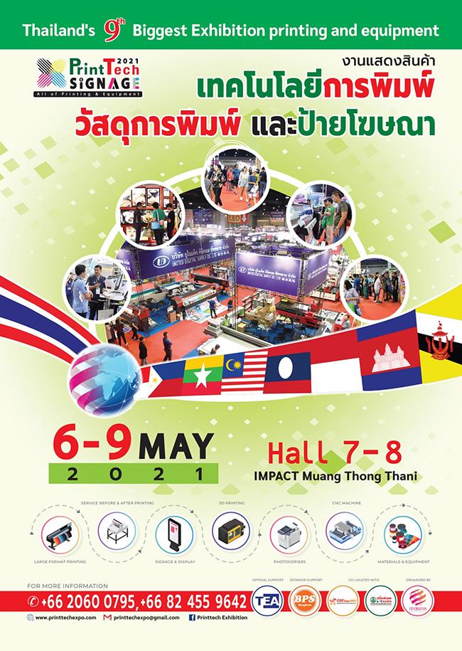 e 9th Print Tech & Signage Expo 2021