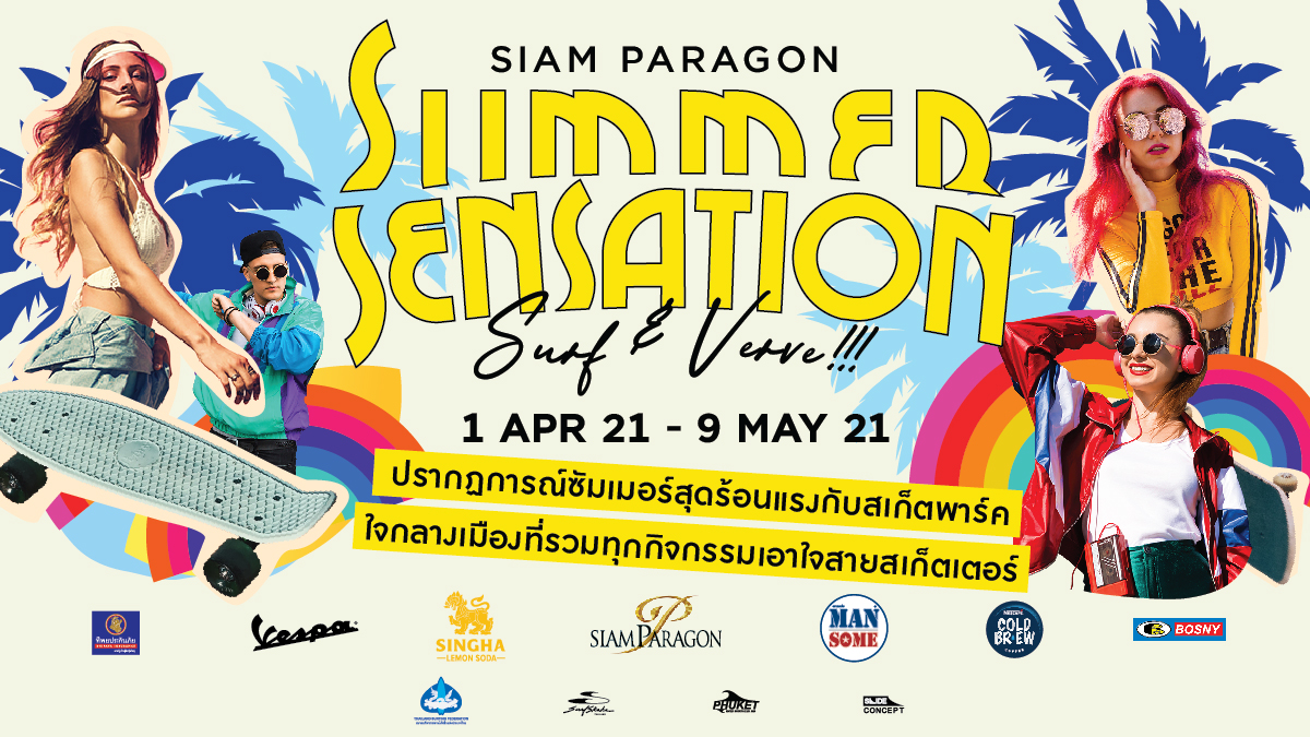 Siam Paragon Summer Sensation Surf & Verve